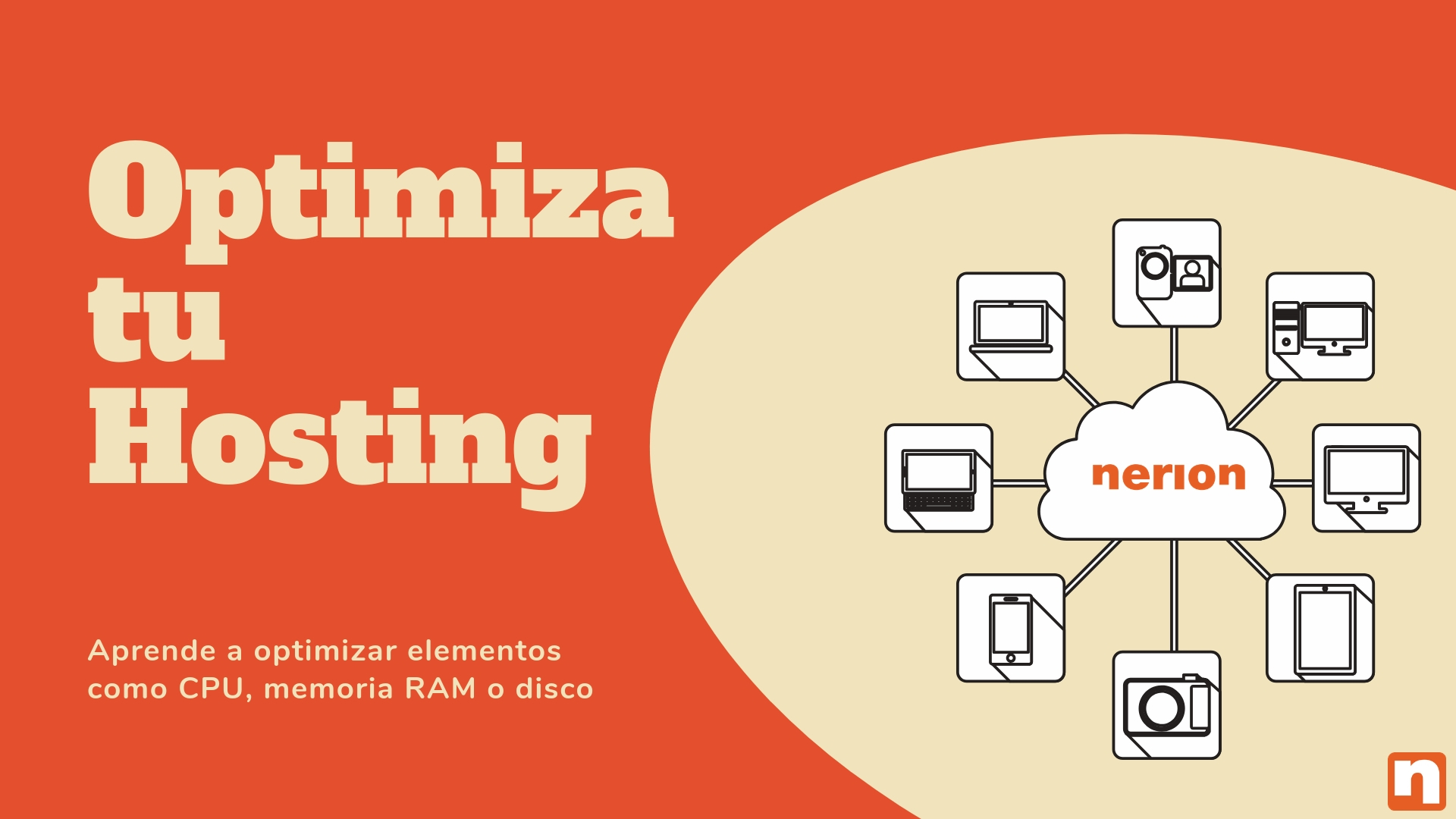 optimiza el disco, memoria ram o cpu de tu hosting