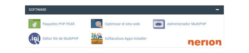 Cómo acceder al instalador softaculous desde cPanel