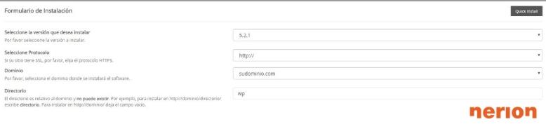 Primer paso instalación WordPress en Softaculous formulario instalación